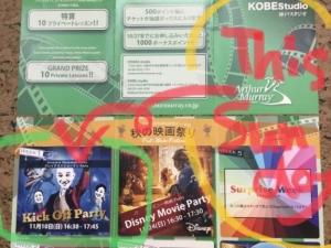 今日からFall Festival!!!!!